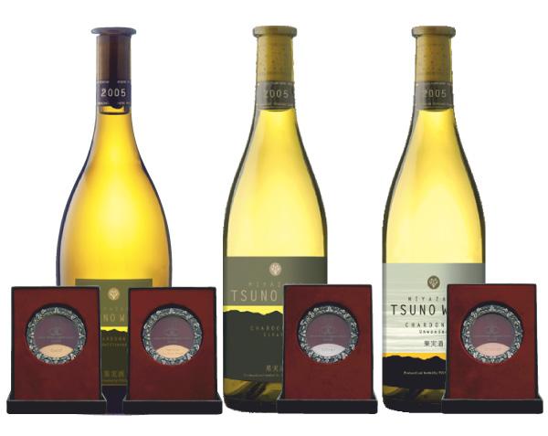 国産ワインコンクール2