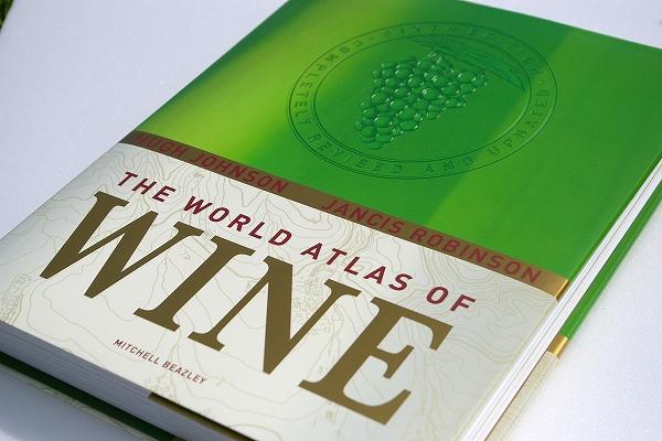 '13-2bワインアトラス-1