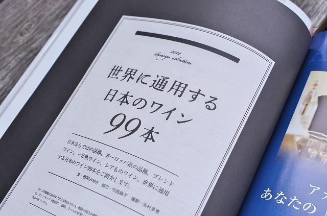 '14-dIMGP7109g